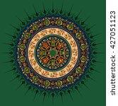 round ornament pattern. vintage ... | Shutterstock .eps vector #427051123