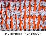 kyoto  japan  november 28 2015  ... | Shutterstock . vector #427180939