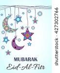 vector greeting card to ramadan ... | Shutterstock .eps vector #427302766