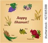 Seven Species Of The Shavuot ...