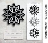 celtic knots patterns  2 stars | Shutterstock .eps vector #427329988