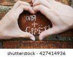 the names of lovers written on... | Shutterstock . vector #427414936