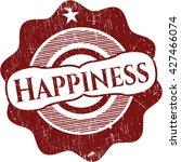 Happiness Rubber Grunge Textur...