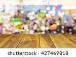 blurred wood table and motor... | Shutterstock . vector #427469818