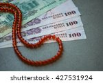 saudi riyal currency notes and... | Shutterstock . vector #427531924