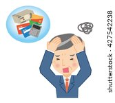 senior man facing the head | Shutterstock .eps vector #427542238