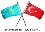 kazakhstan flag  combined with... | Shutterstock . vector #427542748