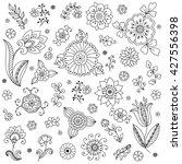 Vector Flower Pattern. Doodle...