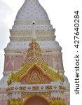 temples in thailand | Shutterstock . vector #427640284