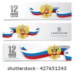 Russian Flag. Russian...