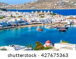 A View Of Mykonos Port With...