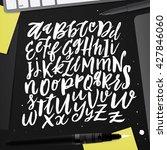 calligraphy alphabet. trendy... | Shutterstock .eps vector #427846060