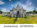 white pagoda at inwa ancient... | Shutterstock . vector #427855954
