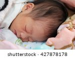 cute baby of two days old... | Shutterstock . vector #427878178