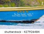Gombe Stream National Park ...