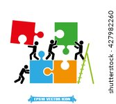 puzzle and people icon vector... | Shutterstock .eps vector #427982260