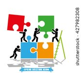 puzzle and people icon vector... | Shutterstock .eps vector #427982308