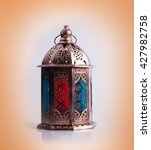 ramadan lantern   Shutterstock . vector #427982758