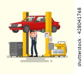 repair and maintenance of the...   Shutterstock .eps vector #428041768