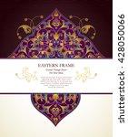 ornate vintage card. bright... | Shutterstock .eps vector #428050066