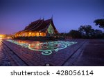 bodhi tree glow wat...   Shutterstock . vector #428056114