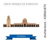 great mosque of kairouan in... | Shutterstock .eps vector #428061874
