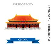 forbidden city in beijing china.... | Shutterstock .eps vector #428078134