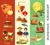 china banner chinese tradition... | Shutterstock .eps vector #428160169