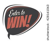enter to win retro speech bubble | Shutterstock .eps vector #428161063