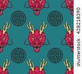 Red Dragon Head Seamless...
