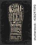 typography poster. beer glass... | Shutterstock .eps vector #428297593