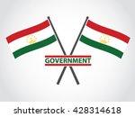 tajikistan emblem government | Shutterstock .eps vector #428314618