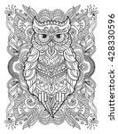 ornament owl vector. beautiful... | Shutterstock .eps vector #428330596