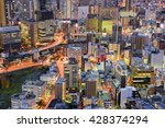 Osaka, Japan cityscape aerial view in the Umeda District. - stock photo