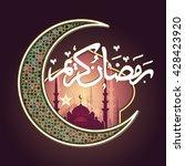ramadan kareem greeting card ...   Shutterstock .eps vector #428423920