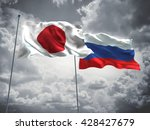 3d illustration of japan  ... | Shutterstock . vector #428427679