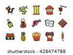 chinese new year icons set eps10 | Shutterstock .eps vector #428474788