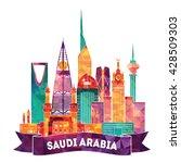 saudi arabia  detailed... | Shutterstock .eps vector #428509303