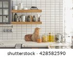 a collection of different... | Shutterstock . vector #428582590