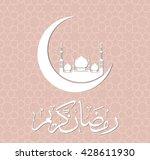 damask pattern seamless. vector ... | Shutterstock .eps vector #428611930