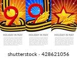 vertical banners design... | Shutterstock . vector #428621056