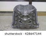 Onigawara   A Devil Figure Tile
