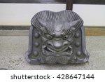 Onigawara   A Devil Figure Tile