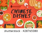 chinese food  food illustration ... | Shutterstock .eps vector #428765380