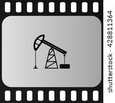 oil pump icon.