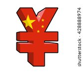 Yen Sign Chinese Money. Yen ...