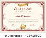 certificate of achievement... | Shutterstock .eps vector #428915920