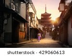 Yasaka Pagoda And Sannen Zaka...