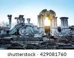 Old Summer Palace Ruins In...
