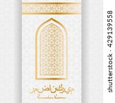 greeting card with islamic... | Shutterstock .eps vector #429139558